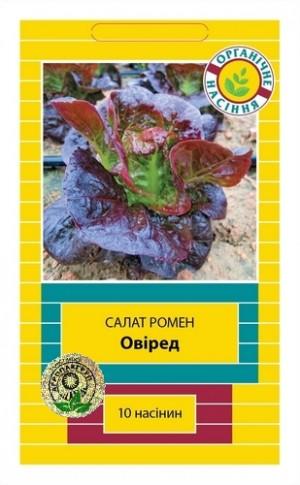 Салат Овиред - 10 семян