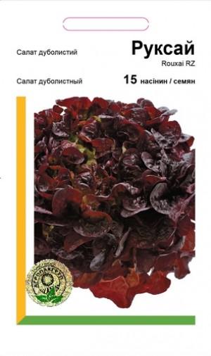 Салат дуболистный Руксай - 15 семян