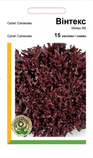 Салат Саланова Винтекс - 15 семян