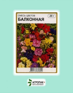 Семена цветочных смесей Балконная - 20 грамм