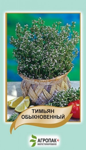 Тимьян обычный - 0,1 грамм