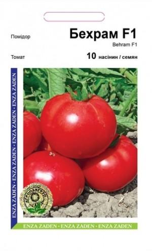Томат Бехрам F1 - 10 семян