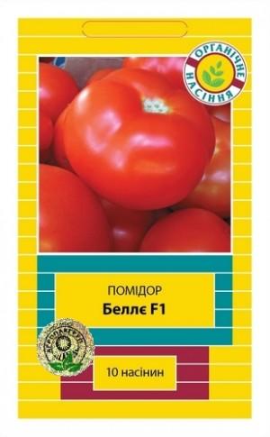 Томат Белле F1 - 10 семян