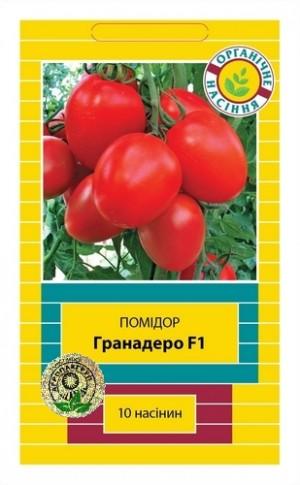 Томат Гранадеро F1 - 10 семян