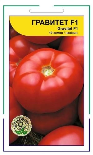 Томат Гравитет F1 - 10 семян