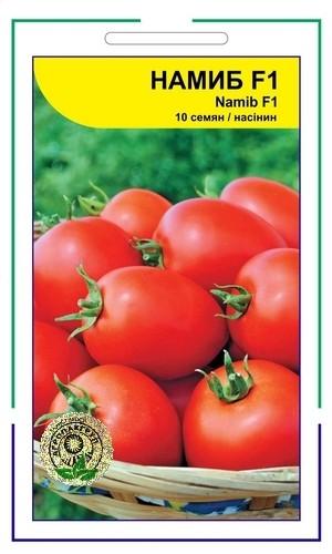 Томат Намиб F1 - 10 семян