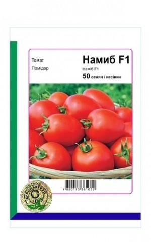 Томат Намиб F1 - 50 семян