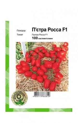 Томат Пьетра Росса F1 - 100 семян