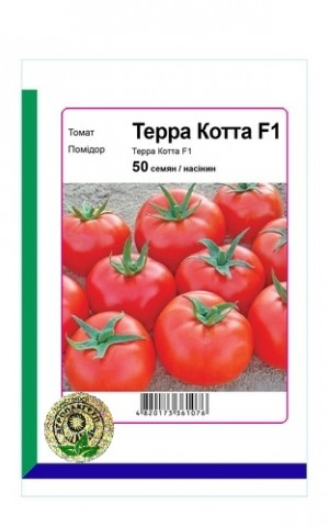Томат Терра Котта F1 - 50 семян
